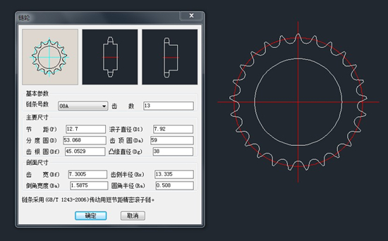 cad绘制链轮插件带对话框